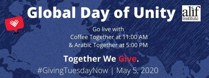 #GivingTuesdayNow
